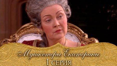 Это моя жизнь турецкий сериал на русском языке